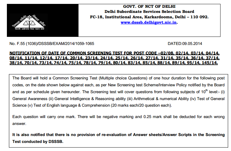 DSSSB Common Screening Test 25 05 2014 Notification and