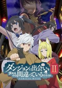 Dungeon ni Deai wo Motomeru no wa Machigatteiru Darou ka: Familia Myth