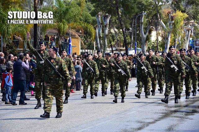 Το πρόγραμμα των εορταστικών εκδηλώσεων της 28ης Οκτωβρίου σε όλο τον Δήμο Ναυπλιέων