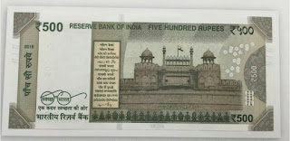 New Currency 500 Rupay For India