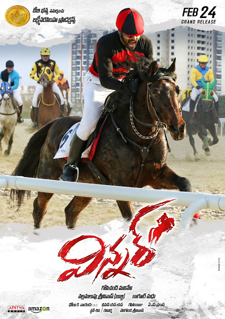 'Winner' Telugu Movie Release Date Posters