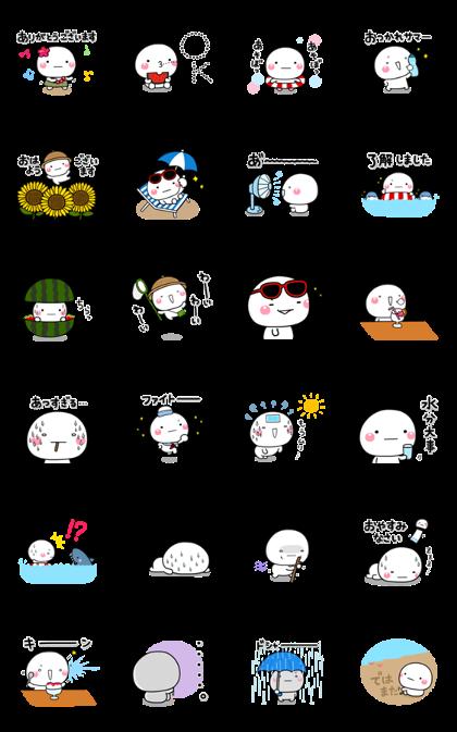 Animated Shiromaru Summer Stickers