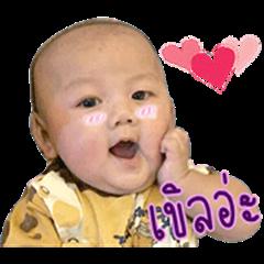 Nong >Tan<