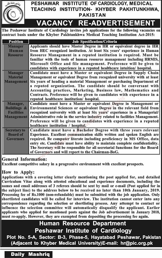 ➠ #Jobs - #Career_opportunities In Peshawar Institute of Cardiology, Medical Teaching Institute – Khyber Pukhtunkhwa  – For details please visit this link