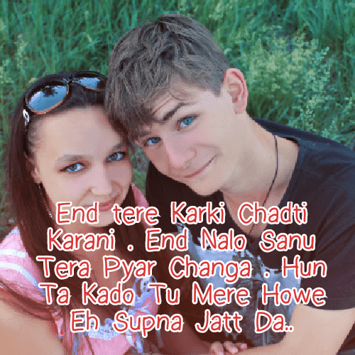 Quotes Picture Love Status in Punjabi Language on Funtop Shayari Quotes about Life And With Picture Also Update on Here Good Jokes in Punjabi
