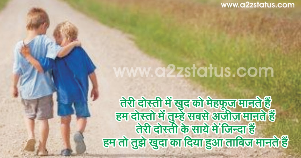 SMSDose: SMS Message for Mobile | Love, Funny, Wishes, Joke