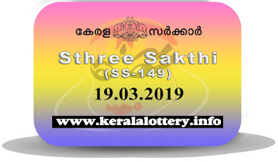 "KeralaLottery.info, ""kerala lottery result 19.03.2019 sthree sakthi ss 149"" 19th march 2019 result, kerala lottery, kl result,  yesterday lottery results, lotteries results, keralalotteries, kerala lottery, keralalotteryresult, kerala lottery result, kerala lottery result live, kerala lottery today, kerala lottery result today, kerala lottery results today, today kerala lottery result, 19 3 2019, 19.03.2019, kerala lottery result 19-3-2019, sthree sakthi lottery results, kerala lottery result today sthree sakthi, sthree sakthi lottery result, kerala lottery result sthree sakthi today, kerala lottery sthree sakthi today result, sthree sakthi kerala lottery result, sthree sakthi lottery ss 149 results 19-3-2019, sthree sakthi lottery ss 149, live sthree sakthi lottery ss-149, sthree sakthi lottery, 19/3/2019 kerala lottery today result sthree sakthi, 19/03/2019 sthree sakthi lottery ss-149, today sthree sakthi lottery result, sthree sakthi lottery today result, sthree sakthi lottery results today, today kerala lottery result sthree sakthi, kerala lottery results today sthree sakthi, sthree sakthi lottery today, today lottery result sthree sakthi, sthree sakthi lottery result today, kerala lottery result live, kerala lottery bumper result, kerala lottery result yesterday, kerala lottery result today, kerala online lottery results, kerala lottery draw, kerala lottery results, kerala state lottery today, kerala lottare, kerala lottery result, lottery today, kerala lottery today draw result"