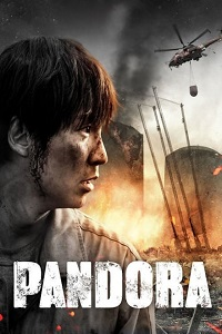 Watch Pandora Online Free in HD