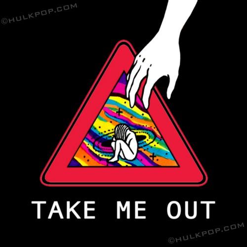 [Single] Rock N Roll Radio – Take Me Out
