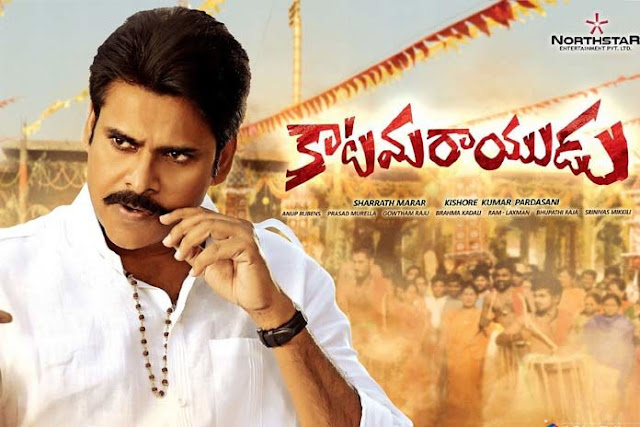 Pawan Kalyan New movie Poster
