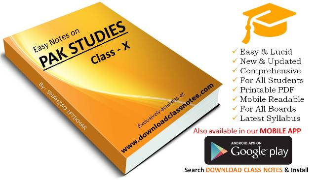 Pakistan Studies Notes for 10th Class / SSC-II (Federal Board, Islamabad)