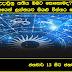 Weekly Horoscope Predictions   Weekly Astrology 13 - 19 January