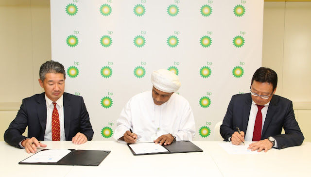 New venture BP Sumitomo to operate from Duqm