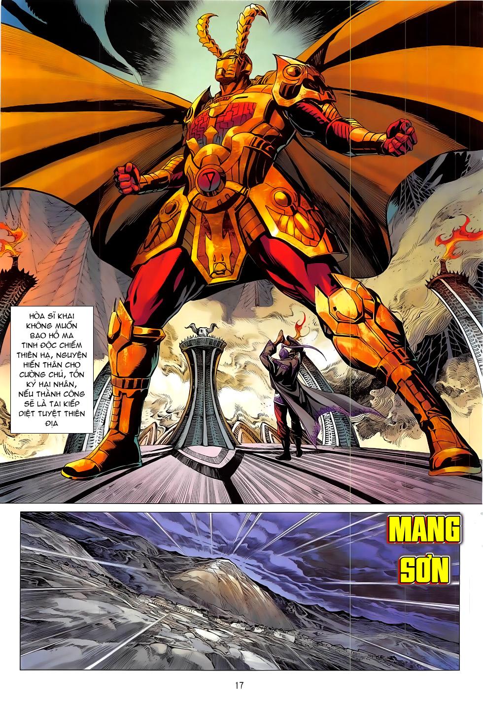 Chiến Phổ chapter 17: chiến thần phẫn nộ trang 17