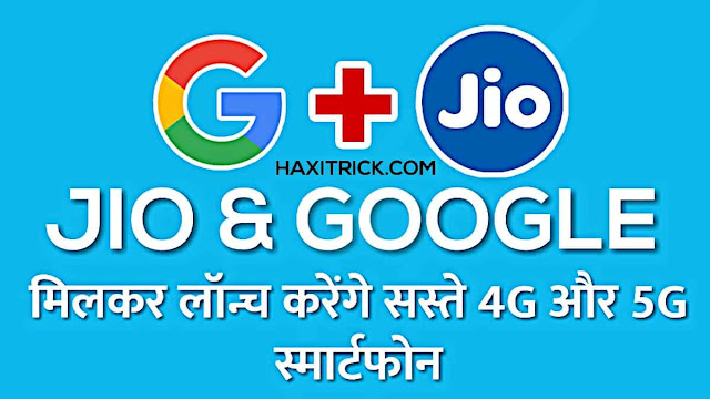 Reliance Jio And Google Will Launch 4G and 5G Android Based Smartphone in India
