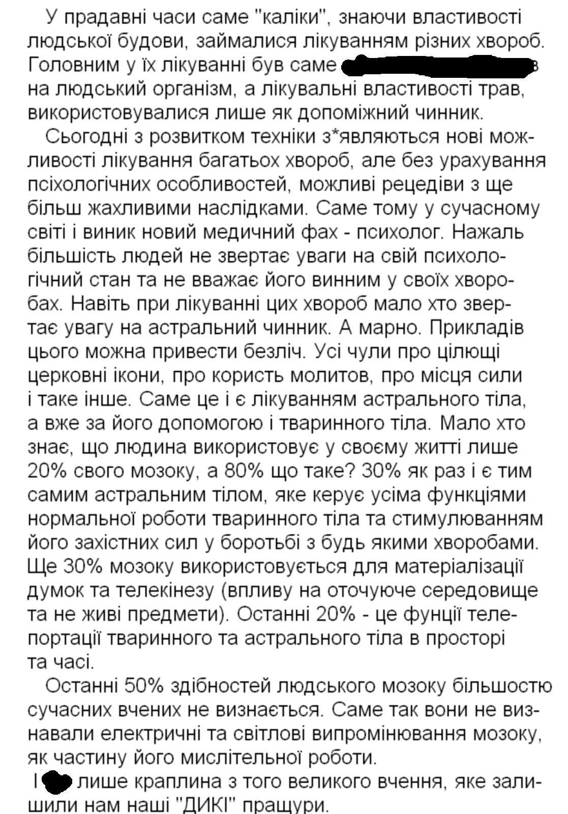 Автор  Леонид Свіг 944db6028f527