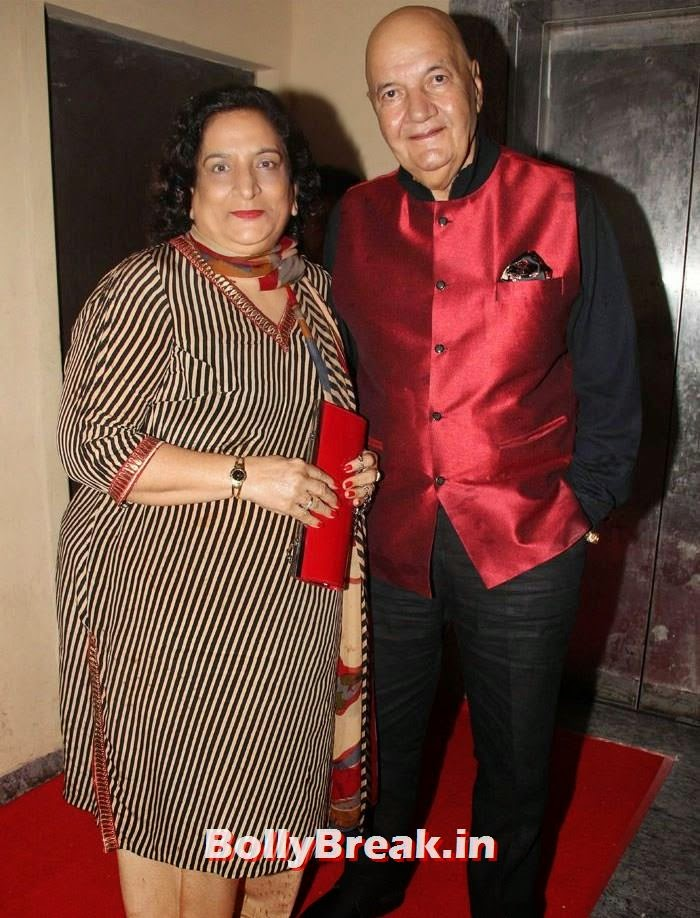 Uma Chopra, Prem Chopra