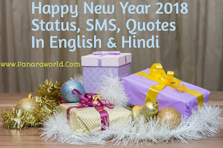 Happy New Year 2018 Shayari, Status, SMS Collection English & Hindi