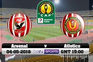 بث مباشر لمباراة الأهلي والترجي في نهائي دوري أبطال أفريقياtaraji vs al ahly live match