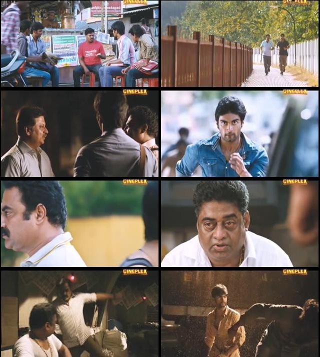 Weapon The Hathyar 2016 Hindi Dubbed 480p DTHRip