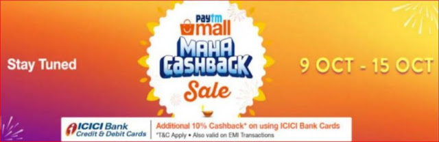 Paytm announced the announcement of its new