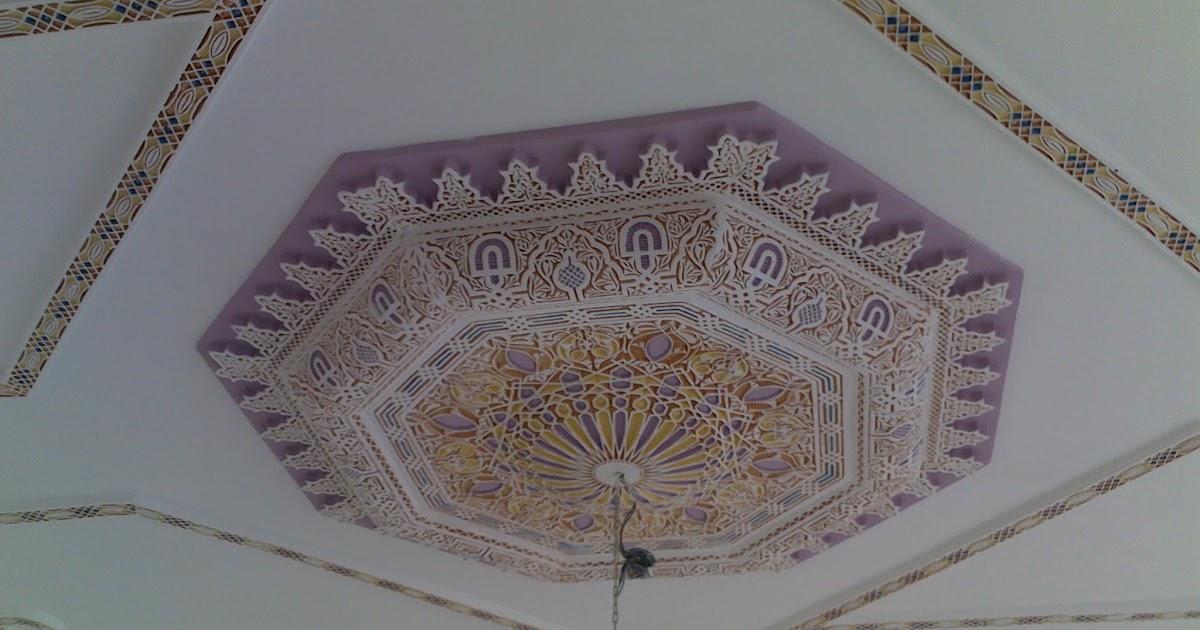 D coration marocaine ms timicha d coration marocaine for Dicor platre marocain 2014