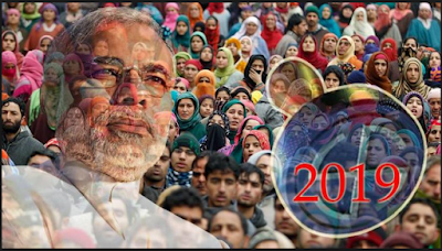 For these reasons, the BJP government will be formed in 2019 - Latest Indians News