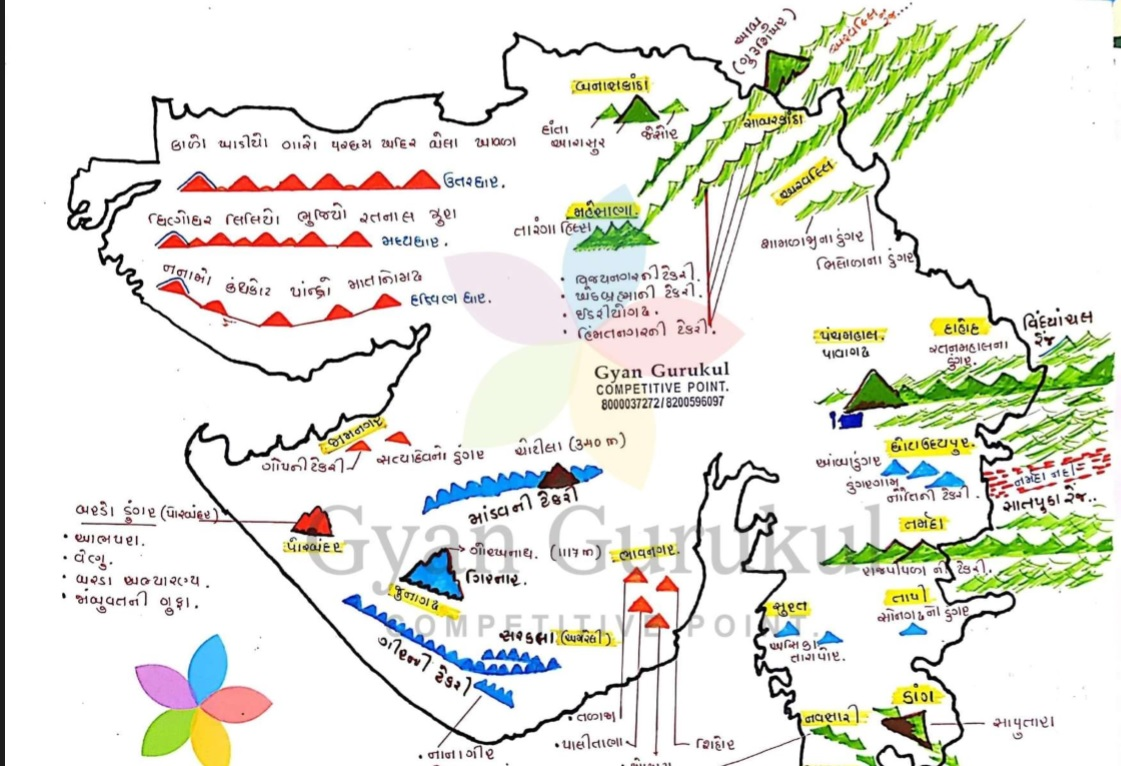 Gujarat geography map pdf download in gujarati 247naukri the geography map gumiabroncs Image collections