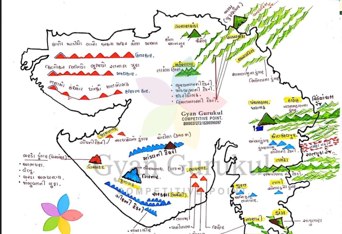 Gujarat geography map pdf download in gujarati 247naukri the geography map gumiabroncs Choice Image