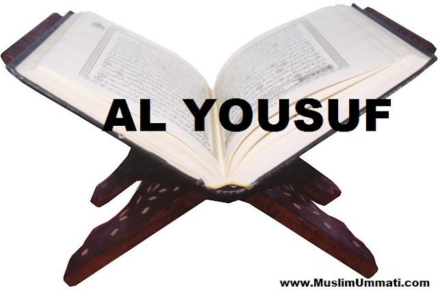 12 Surah Al Yusuf