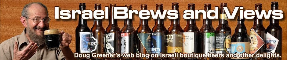 Israel Brews and Views