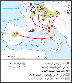 خريطة النهضة الأوربية