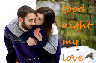 good night kiss image download for lover