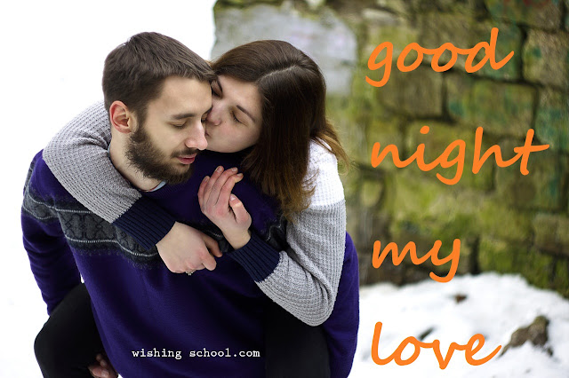 good night kiss images for lover 1