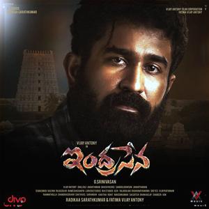 Indrasena songs download   Free Download Vijay Antony Indrasena Telugu Movie