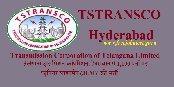 Transmission Corporation of Telangana Limited, TSTRANSCO, TS, Telangana, Bijli Vibhag, Bijli Vibhag Recruitment, 10th, ITI, Junior Lineman, Lineman, Latest Jobs, Hot Jobs, tstransco logo