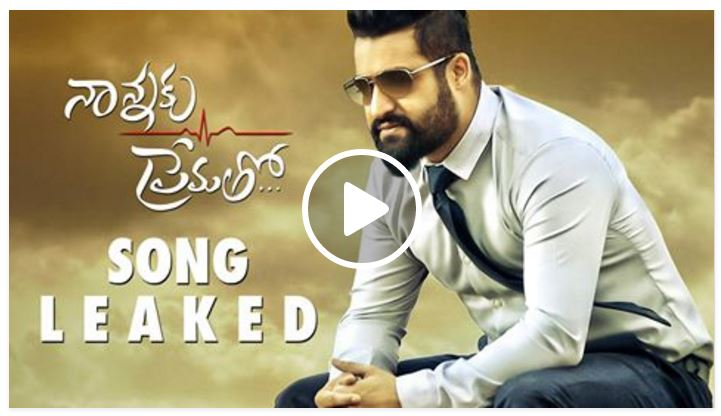 NPAL: Nannaku Prematho Audio Launch Live Mp3 Songs Download