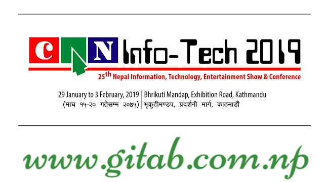 CAN Infotech 2019