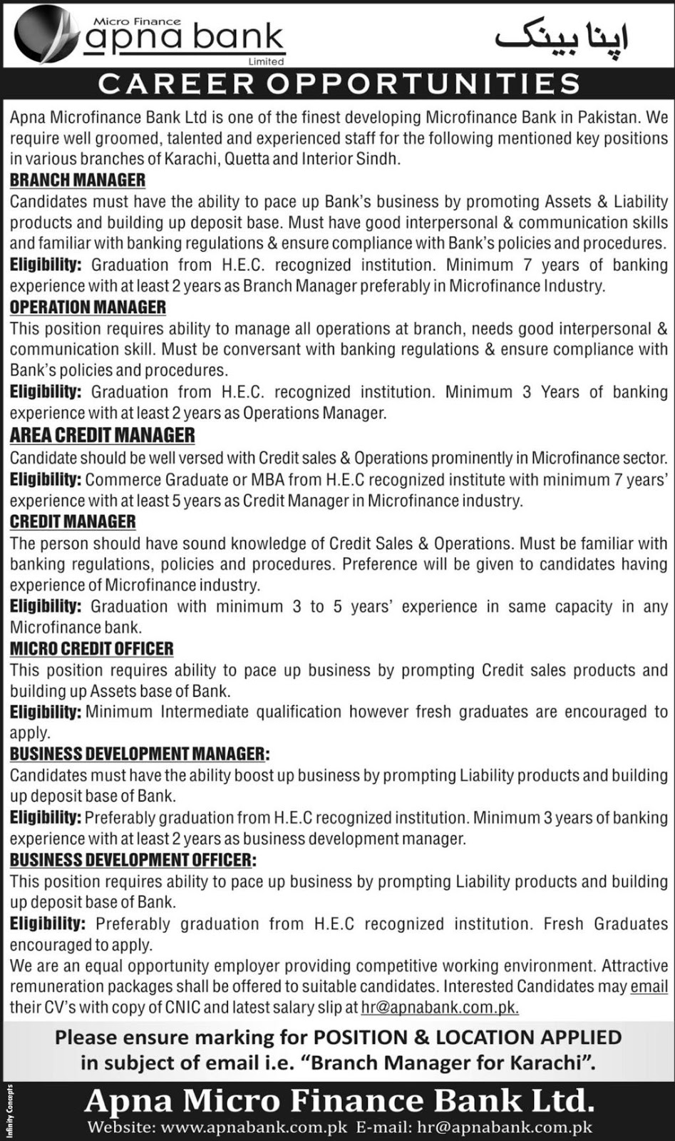 Jobs in Apna Micro finance Bank Limited July 2018
