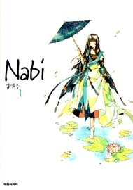 Nabi – Truyện tranh