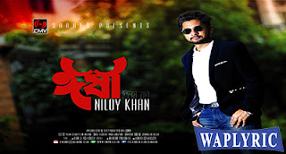 Irsha Lyrics Niloy Khan Feat. Malisha