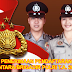 Pengumuman Penerimaan Bintara Polisi - Kepolisian Negara Republik Indonesia - Untuk SMA SMK Sederajat