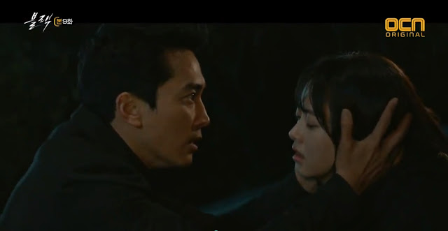 drama-korea-black-episode-9-sub-indo