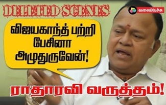 Realy I Am Sad About Vijimma – Radha Ravi Speech (Deleted Scenes) – Valai Pechu