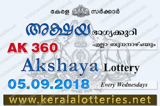 akshaya today result: 5-9-2018 Akshaya lottery ak-360, kerala lottery result 05-09-2018, akshaya lottery results, kerala lottery result today akshaya, akshaya lottery result, kerala lottery result akshaya today, kerala lottery akshaya today result, akshaya kerala lottery result, akshaya lottery ak.360 results 5-9-2018, akshaya lottery ak 360, live akshaya lottery ak-360, akshaya lottery, kerala lottery today result akshaya, akshaya lottery (ak-360) 05/09/2018, today akshaya lottery result, akshaya lottery today result, akshaya lottery results today, today kerala lottery result akshaya, kerala lottery results today akshaya 5 9 18, akshaya lottery today, today lottery result akshaya 5-9-18, akshaya lottery result today 5.9.2018, kerala lottery result live, kerala lottery bumper result, kerala lottery result yesterday, kerala lottery result today, kerala online lottery results, kerala lottery draw, kerala lottery results, kerala state lottery today, kerala lottare, kerala lottery result, lottery today, kerala lottery today draw result, kerala lottery online purchase, kerala lottery, kl result,  yesterday lottery results, lotteries results, keralalotteries, kerala lottery, keralalotteryresult, kerala lottery result, kerala lottery result live, kerala lottery today, kerala lottery result today, kerala lottery results today, today kerala lottery result, kerala lottery ticket pictures, kerala samsthana bhagyakuri