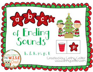 December Ready-made centers. Day 7: Ending Sounds.
