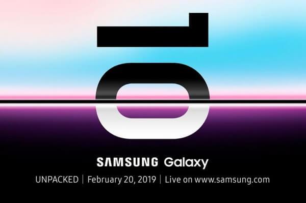 موعد الإعلان الرسمي لأطلاق سلسلة هواتف Galaxy S10