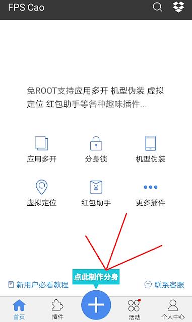 Cara Setting Aplikasi Cao Untuk AOV