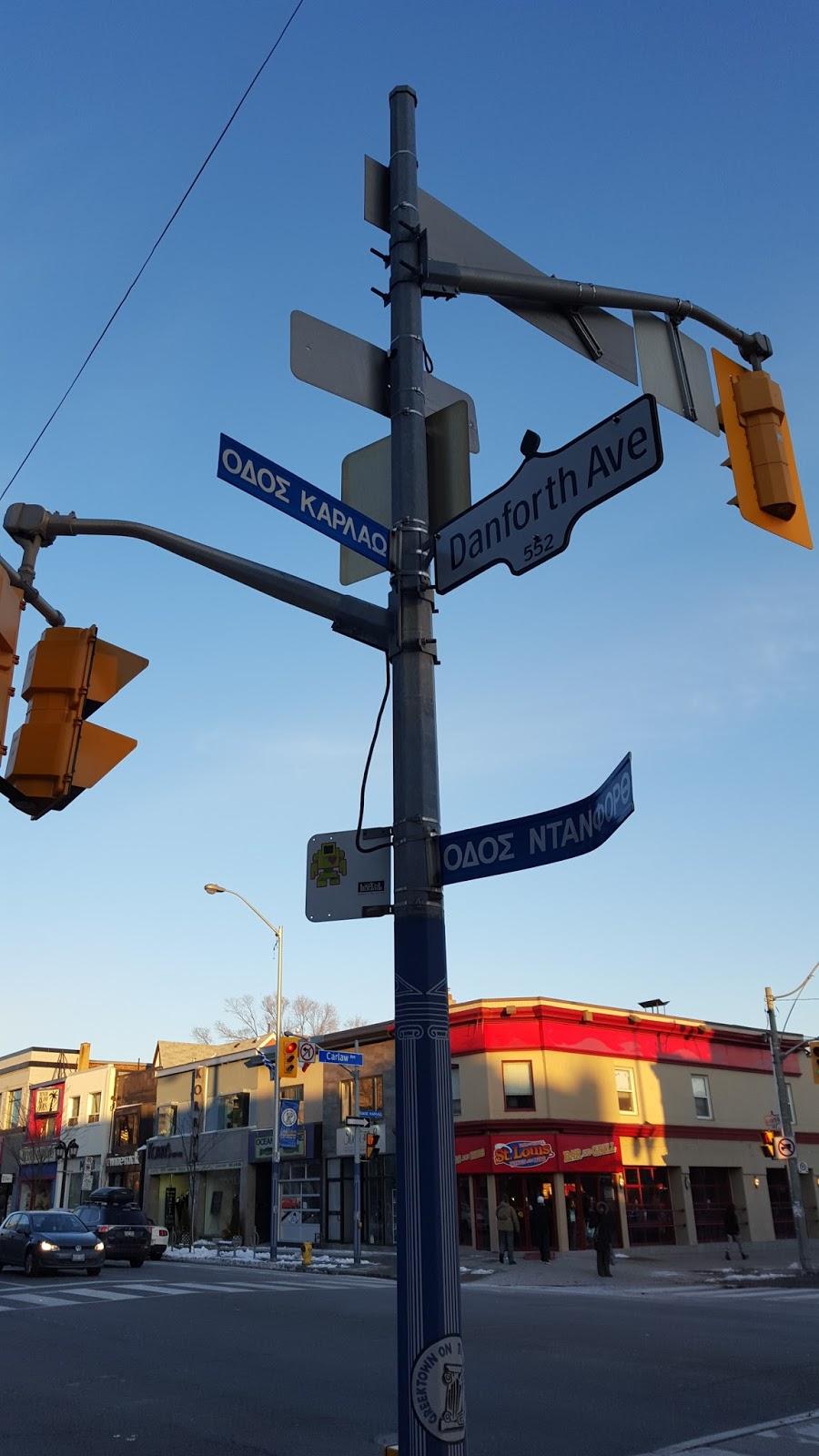 Londinoupolis Greektown Toronto Canada