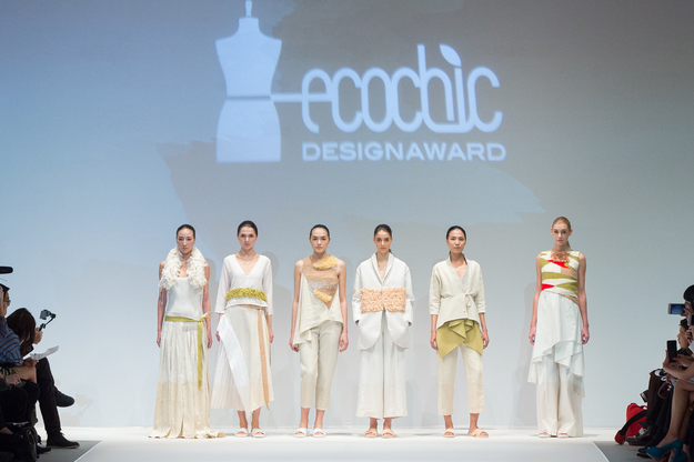 The EcoChic Design Award 2015/16